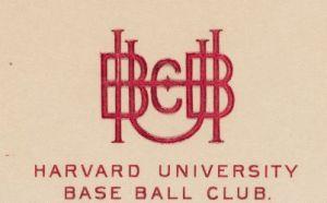 Harvard BBC logo