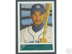 Ichiro Suzuki, 2001.