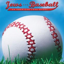 Hanukkah Baseball